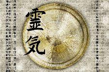 Bild: AP XXL2 - Asian Gong - SK Folie (2 x 1.33 m)