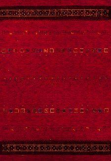 Bild: Gabbeh Teppich Lori Dream (Rot; 140 x 200 cm)